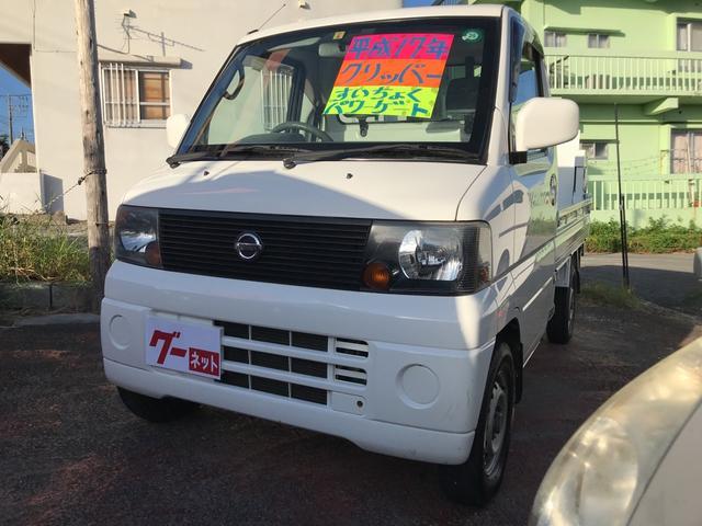 沖縄の中古車 日産 クリッパートラック 車両価格 43万円 リ済込 平成17年 13.8万km ホワイト