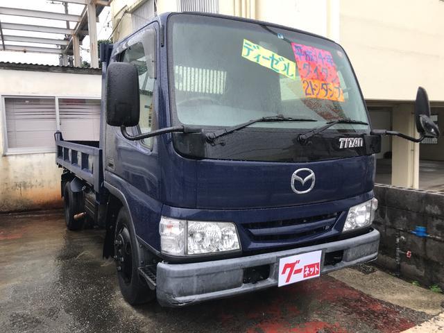 沖縄県の中古車ならタイタントラック 2tダンプ ディーゼル 5速MT エアコン パワステ