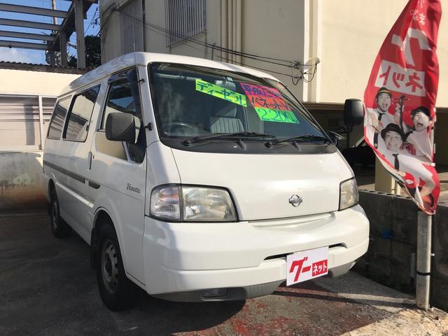 沖縄の中古車 日産 バネットバン 車両価格 55万円 リ済込 平成13年 7.1万km ホワイト