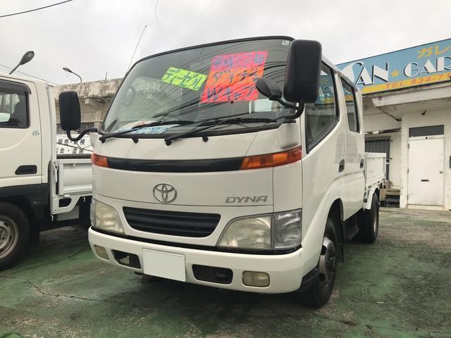 沖縄県の中古車ならダイナトラック Wキャブ エアコン パワステ 5速MT