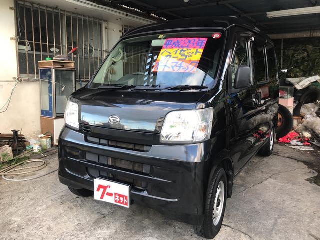 沖縄の中古車 ダイハツ ハイゼットカーゴ 車両価格 63万円 リ済込 2016(平成28)年 8.8万km ブラック