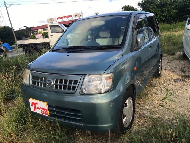 沖縄の中古車 日産 オッティ 車両価格 18万円 リ済込 2006(平成18)年 14.6万km グリーン