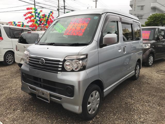 沖縄県の中古車ならアトレーワゴン カスタムターボR TVナビ DVD セキュリティアラーム