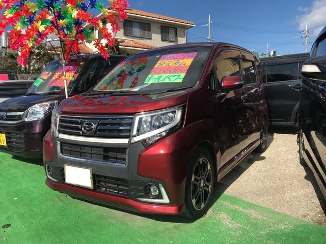 沖縄の中古車 ダイハツ ムーヴ 車両価格 83万円 リ済込 2015(平成27)年 9.6万km レッド