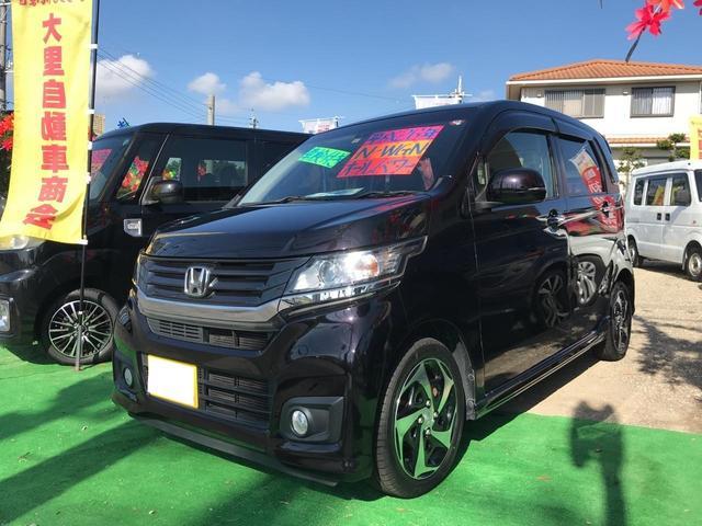 沖縄県うるま市の中古車ならN-WGNカスタム G・ターボパッケージ ブルートゥース TVナビ ETC