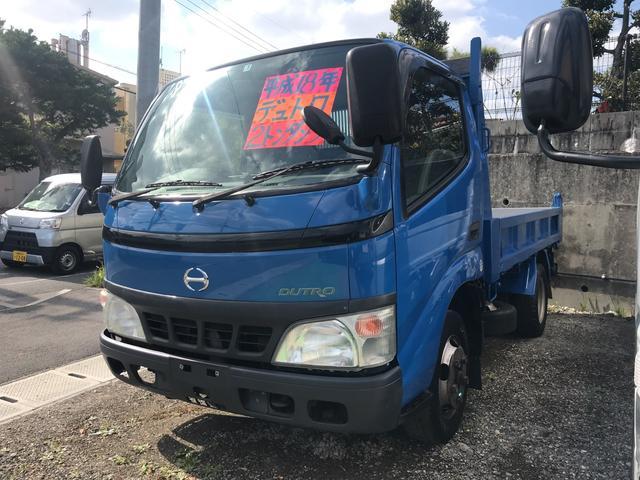 沖縄県の中古車ならデュトロ 2tダンプ エアコン パワーウィンドウ