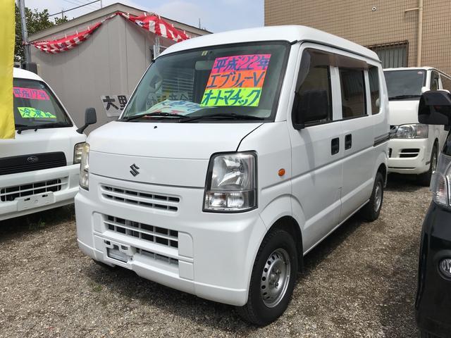 沖縄県の中古車ならエブリイ オートマチック エアコン パワーステアリング