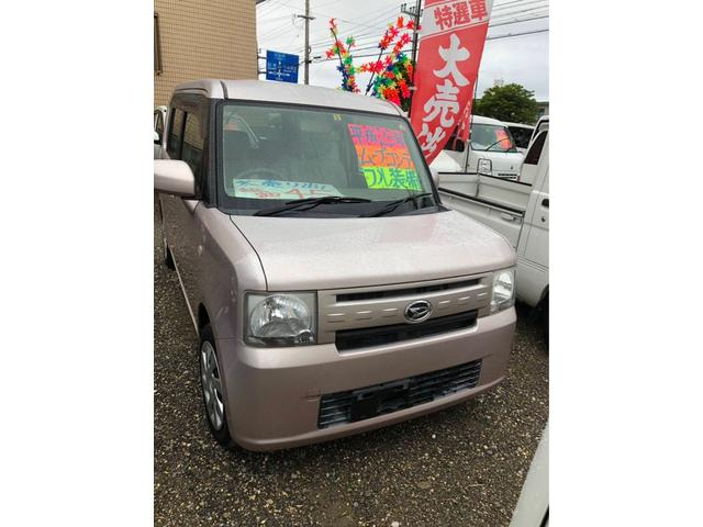 沖縄県の中古車ならムーヴコンテ X CD Wエアバック パワーステアリング パワーウィンドウ