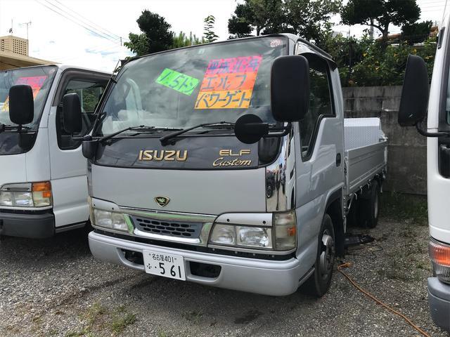 沖縄県の中古車ならエルフトラック カスタム パワーゲート 3100cc フル装備