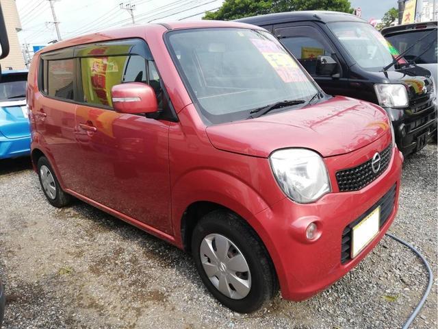 沖縄県うるま市の中古車ならモコ X スマートキー ABS エアコン CD パワステ パワーウィンドウ フルフラット