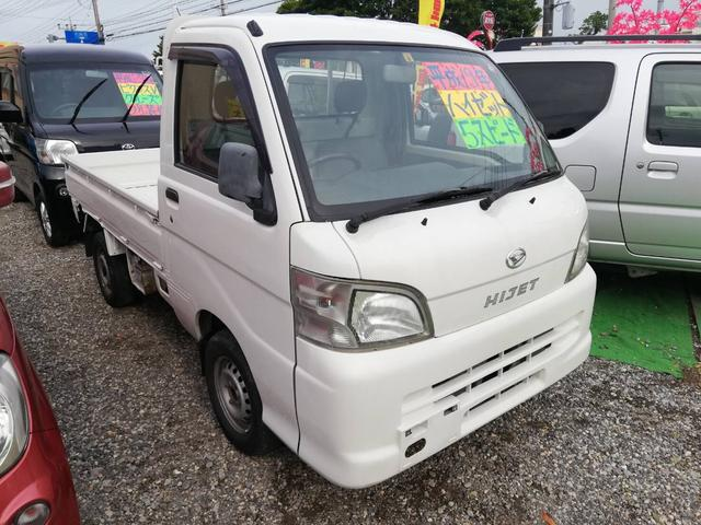 沖縄県うるま市の中古車ならハイゼットトラック エアコン・パワステ スペシャル 5速 エアコン パワーステアリング