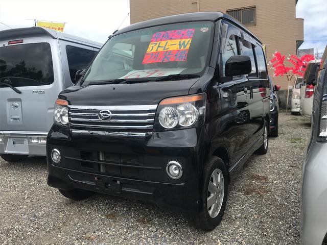沖縄県の中古車ならアトレーワゴン カスタムターボRS キーレス ABS Wエアバック パワーステアリング CD HIDライト