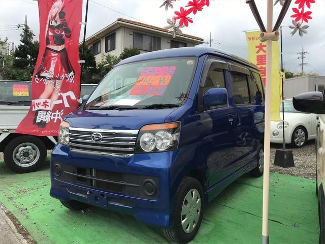 沖縄の中古車 ダイハツ アトレーワゴン 車両価格 49万円 リ済込 2009(平成21)年 9.1万km ブルー