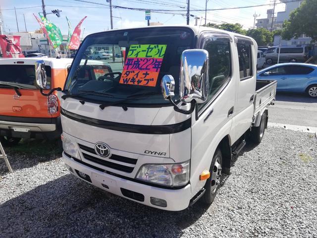 沖縄県うるま市の中古車ならダイナトラック Wキャブ 5速 フル装備 3000cc