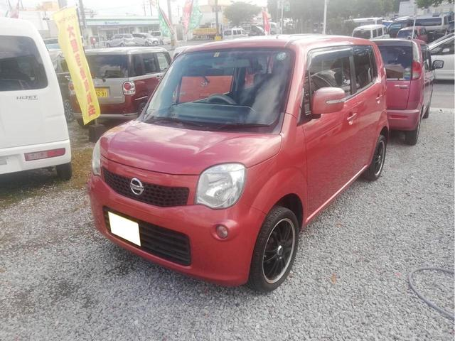 沖縄県の中古車ならモコ X スマートキー Wエアバック ベンチシート フルフラット アイドリングストップ パワーステアリング ABS