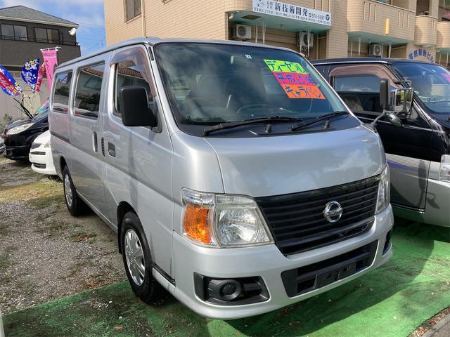 沖縄県の中古車ならキャラバン スーパーDX パワステ パワーウィンドウ 4WD