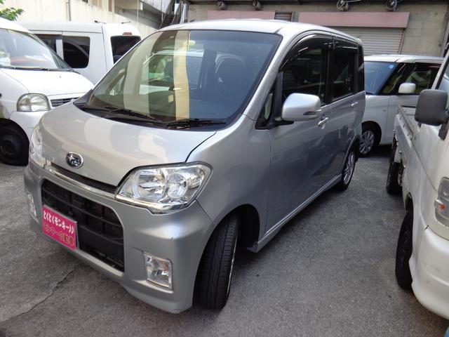 沖縄の中古車 スバル ルクラカスタム 車両価格 45万円 リ済込 平成22年 8.1万km シルバー