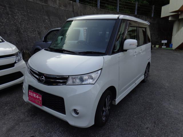 沖縄県の中古車ならルークス ハイウェイスター TV ナビ プッシュスタート 左側パワスラ