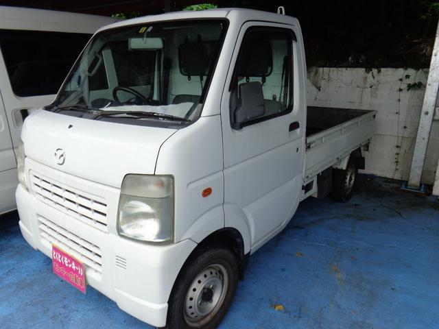 沖縄県の中古車ならスクラムトラック KC エアコン パワーハンドル 5速MT ナビ Wエアバック