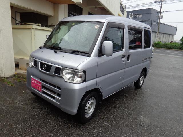 沖縄県の中古車ならNV100クリッパーバン DX GLパッケージ パワステ エアコン ハイルーフ AT