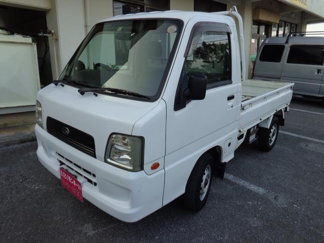 沖縄県の中古車ならサンバートラック TB エアコン パワーステアリング 4WD