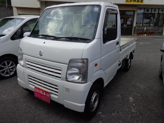沖縄県の中古車ならキャリイトラック KC エアコン