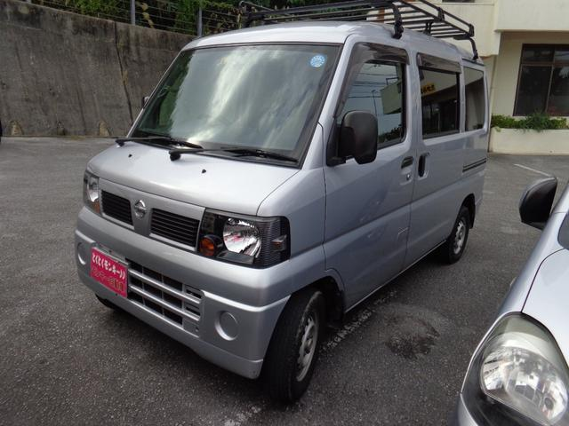 沖縄県沖縄市の中古車ならクリッパーバン GL ハイルーフ パワーハンドル キーレス Wエアバック