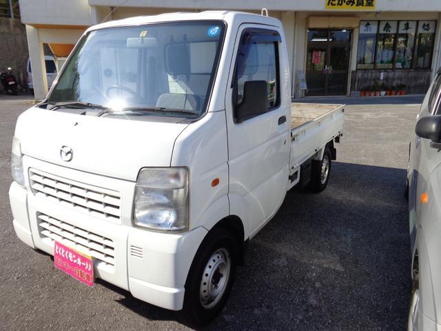 沖縄県の中古車ならスクラムトラック エアコン・パワステ ワンオーナー