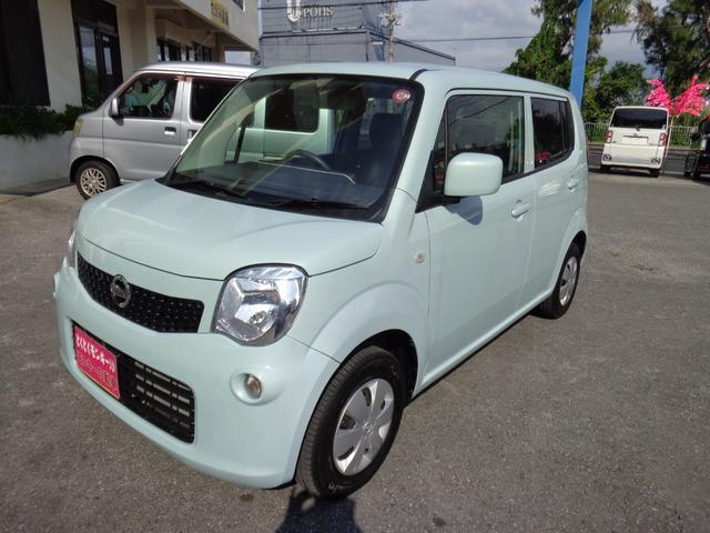 沖縄の中古車 日産 モコ 車両価格 48万円 リ済込 2013(平成25)年 2.1万km ライトブルー