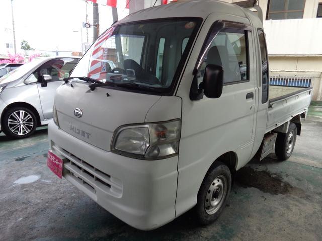 沖縄県の中古車ならハイゼットトラック ジャンボ エアコン パワーステアリング パワーウィンドウ