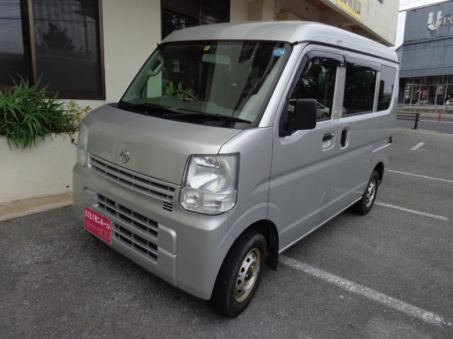 沖縄県沖縄市の中古車ならクリッパーバン DX パワーステアリング キーレス エアバック