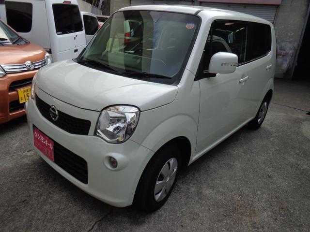 沖縄の中古車 日産 モコ 車両価格 43万円 リ済込 2012(平成24)年 7.8万km パール