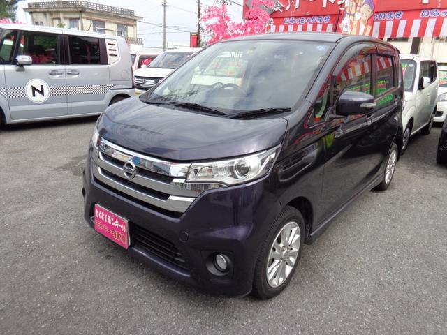 沖縄の中古車 日産 デイズ 車両価格 48万円 リ済込 2013(平成25)年 10.2万km パープル