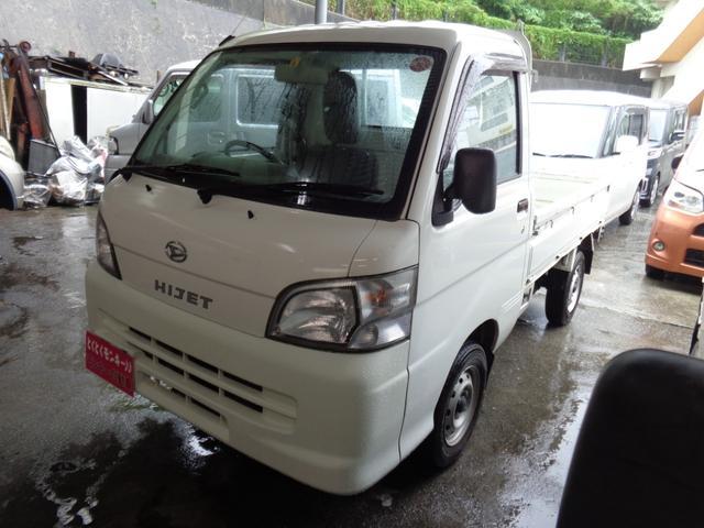 沖縄県の中古車ならハイゼットトラック エアコン・パワステ スペシャル 4WD 5スピード