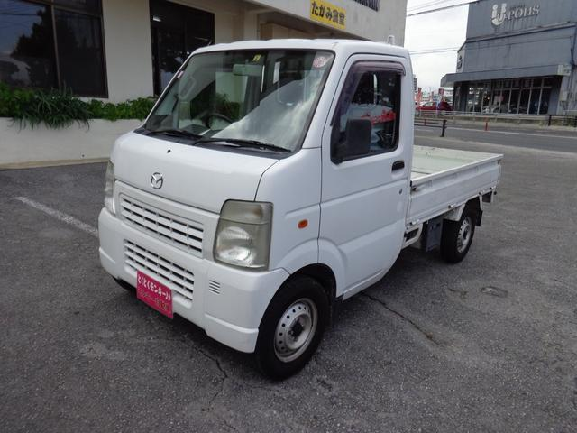 沖縄県の中古車ならスクラムトラック PA エアコン パワーステアリング