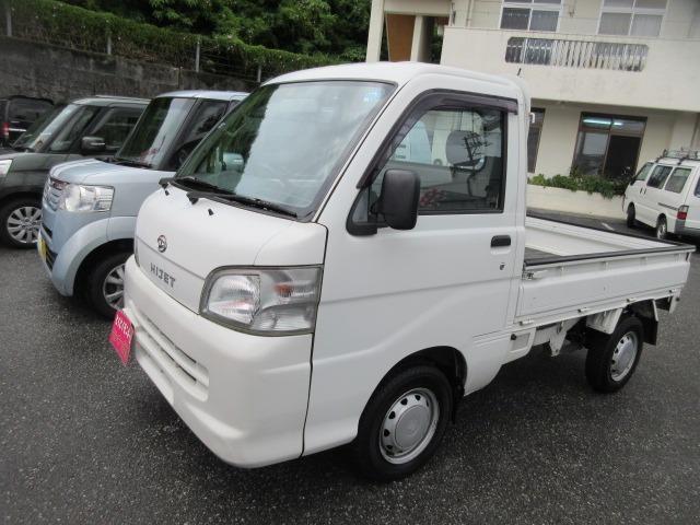 沖縄県の中古車ならハイゼットトラック スペシャル エアコン オートマチック