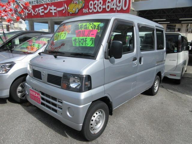 沖縄県の中古車ならNV100クリッパーバン DX エアコン パワーステアリング オートマチック