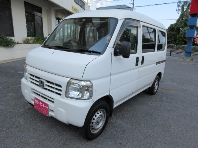 沖縄県の中古車ならアクティバン SDX Wエアバック パワーステアリング パワーウィンドウ エアコン
