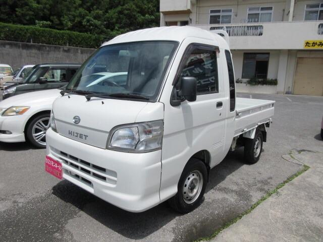 沖縄県の中古車ならハイゼットトラック ジャンボ Wエアバック ハイルーフ パワーステアリング パワーウィンドウ