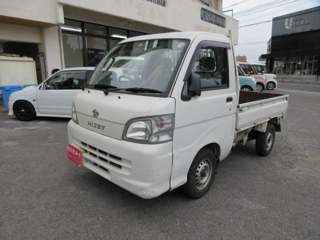 沖縄県の中古車ならハイゼットトラック ローダンプ パワーステアリング 4WD 5スピード