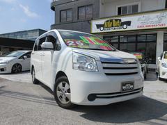 沖縄の中古車 トヨタ ノア 車両価格 25万円 リ済込 平成19後 20.0万K パール