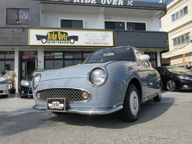 沖縄県の中古車ならフィガロ オープントップ ターボ 革張りシート タイミングベルト交換済