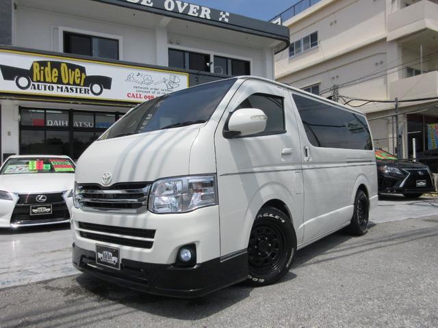 レジアスエースバン:沖縄県中古車の新着情報