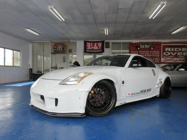 沖縄県の中古車ならフェアレディZ バージョンSTオーバーフェンダー公認 車高調 レカロX2
