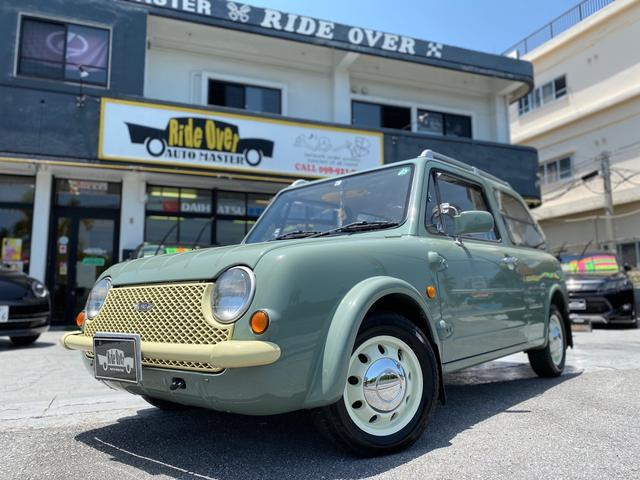 沖縄の中古車 日産 パオ 車両価格 119万円 リ済別 1990(平成2)年 11.3万km ブルーグレー