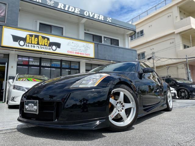 沖縄の中古車 日産 フェアレディZ 車両価格 139万円 リ済別 2002(平成14)年 13.9万km ブラック