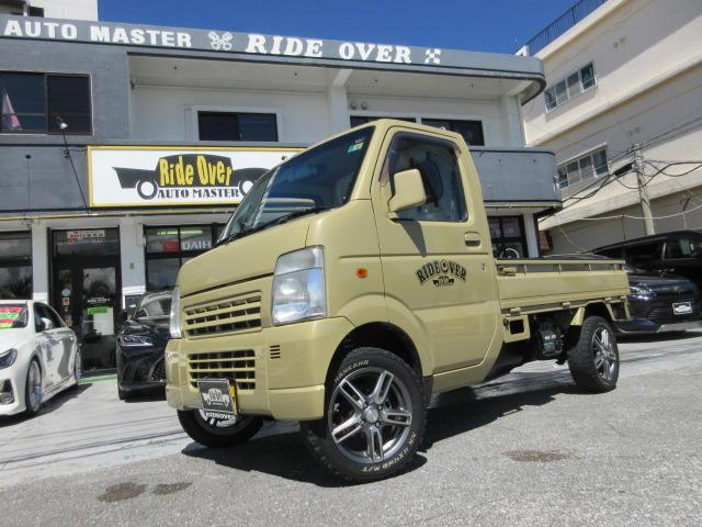 沖縄県の中古車ならキャリイトラック KC ベージュパールオールペン済・リフトアップ・社外アルミ・ホワイトレターMTタイヤ・HID