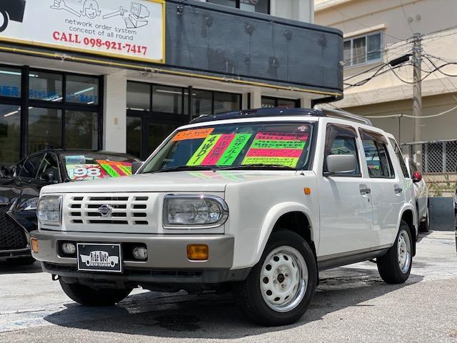 沖縄県の中古車ならラシーン タイプII 4WD サンルーフ 背面タイヤ DAYTONAホイルタイミングベルト交換済み
