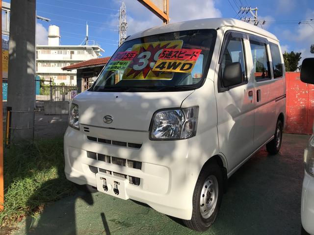 沖縄県の中古車ならハイゼットカーゴ スペシャル 5MT 4WD エアコン パワステ