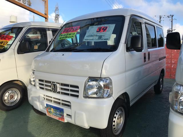 沖縄県沖縄市の中古車ならアクティバン SDX オートマ エアコン パワステ